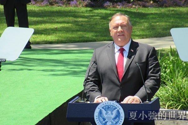 蓬佩奧的演講與「中國共產黨亡」