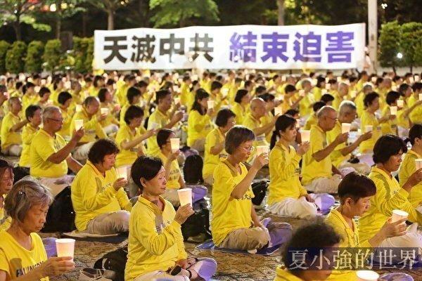 中共迫害法輪功 摧毀道德危害全人類