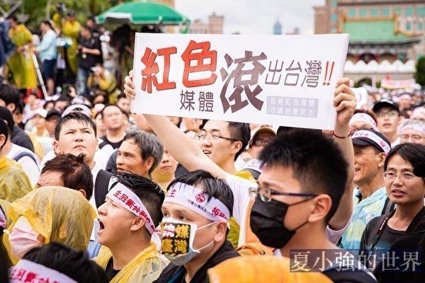大陸記者被驅逐 台灣向中共發信號