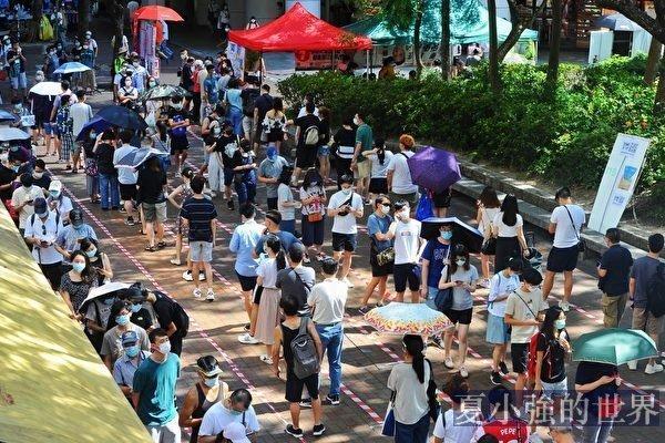 香港立法會選舉將成新引爆點