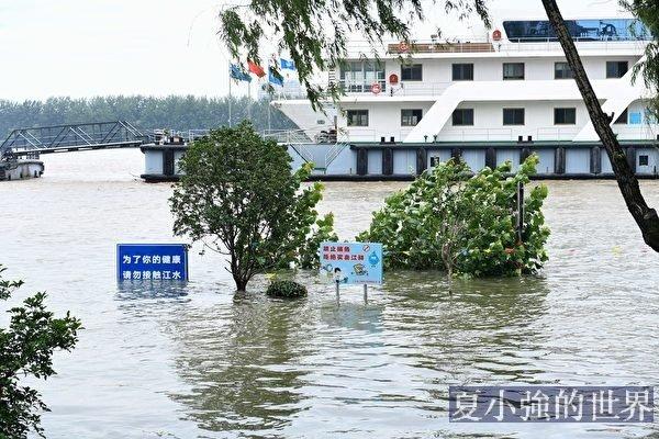 洪水滔天 中共高層為何不見蹤影?