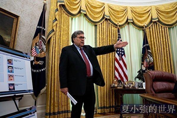 司法部長談美國和世界最重要問題