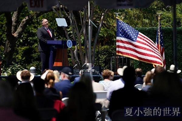 蓬佩奧重磅演講對中國人民做出堅定承諾