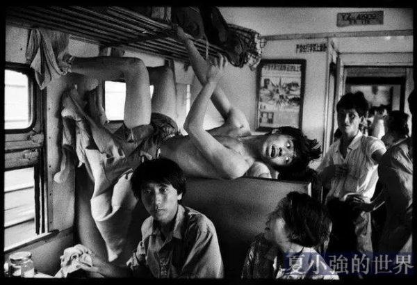 綠皮火車上的旅客