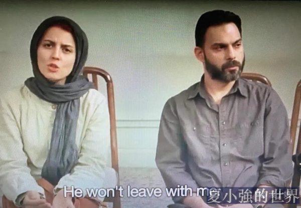 從伊朗電影《一次別離》看中國電影的差距