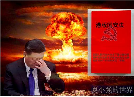 中共面臨美國「核彈級」制裁