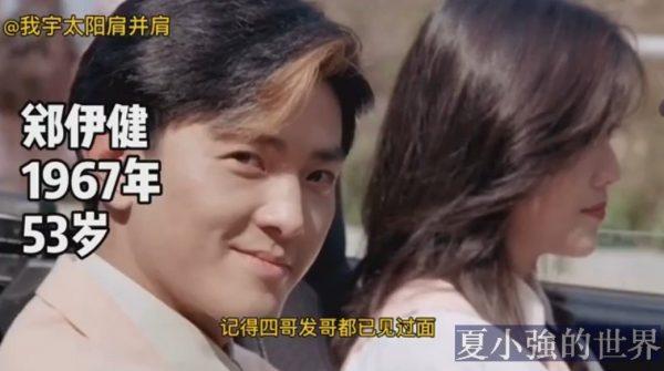 60後香港男演員大賞(視頻)