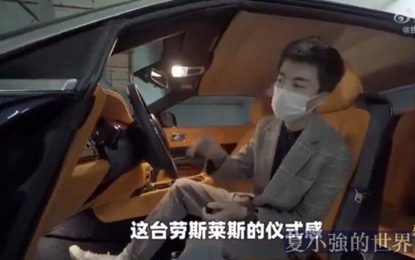 北京頂級富人區長啥樣?(視頻)