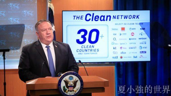 美國「淨網」行動,對給中國造成哪些影響