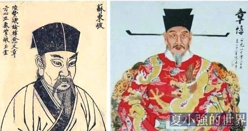 史上最該平反的奸臣:一代奇才,蒙冤900年