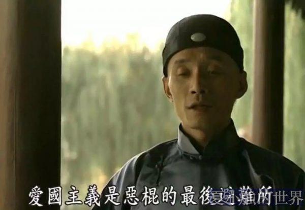 從走向共和到大明王朝:黎叔已經不生氣了
