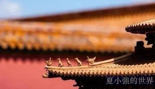 起底京城四大頂級會所