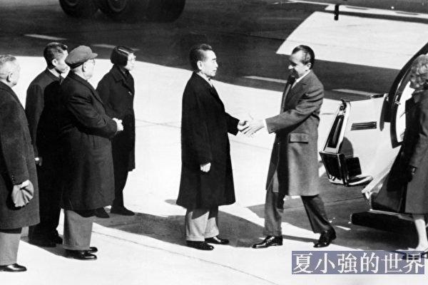 尼克松訪華期間的中共造假與恐怖
