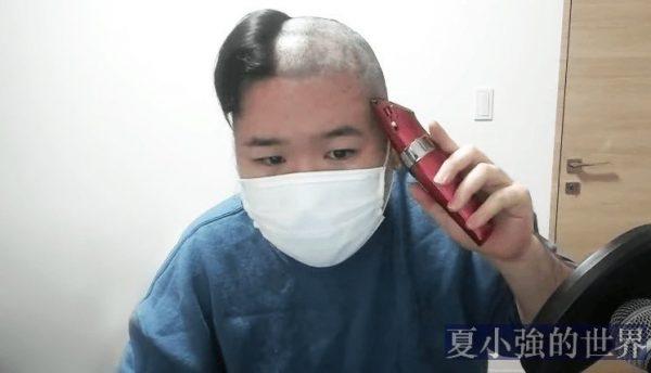 那些馬路上剃光頭的日本人都是些什麼來頭?