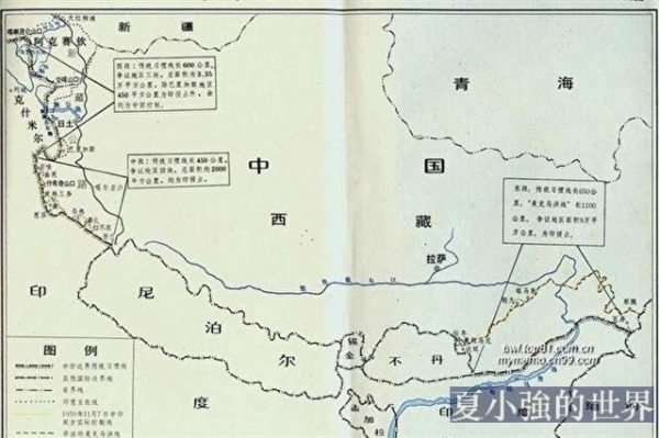 中印邊界戰爭內幕 中國勝而不利