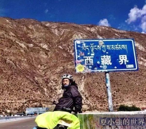 那些「 裝逼」去西藏的人,後來怎麼樣了?