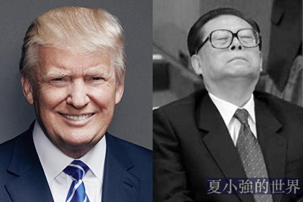 美國最富總統PK中共最「富」總書記