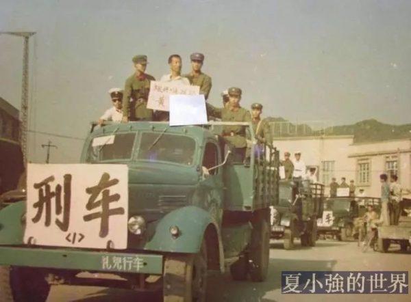 1983年,我帶步兵連參加「嚴打」