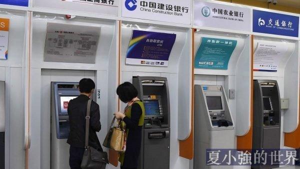 ATM機最後的掙扎:時代拋棄你時,連聲招呼都不打