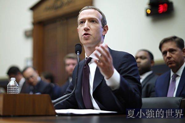 臉書CEO扎克伯格說句實話 中共翻臉
