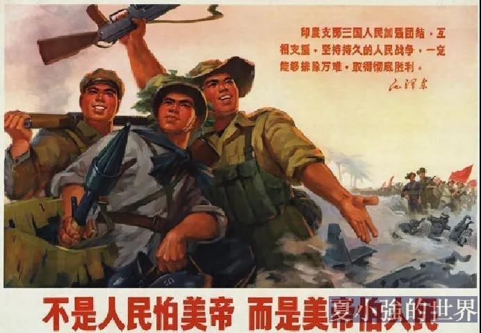 王友群:中共為什麼發動反美宣傳戰?