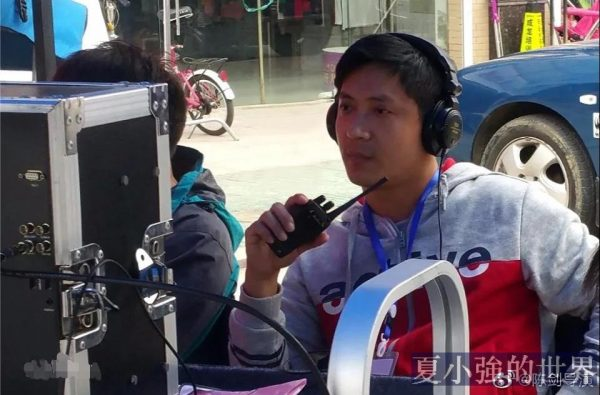 羞辱張玉環的導演陳劍有多賤?