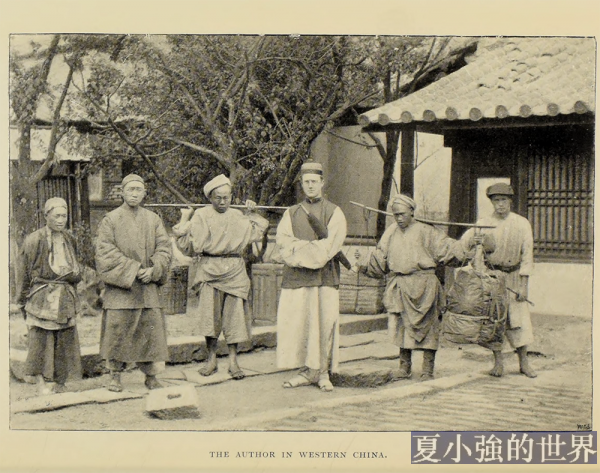 1894年在清朝徒步旅行是怎樣的體驗?