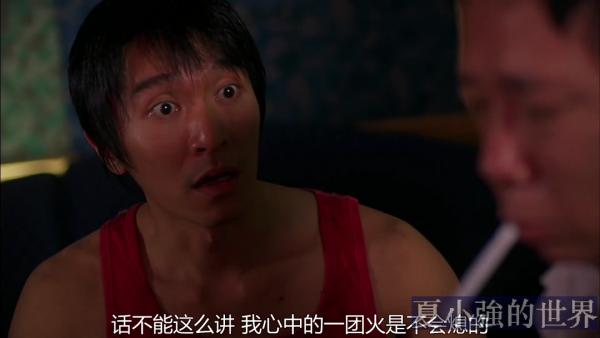 黃渤裝港星,楊坤睡澡堂,90年代歌手上位的苦,隔壁老樊不會懂