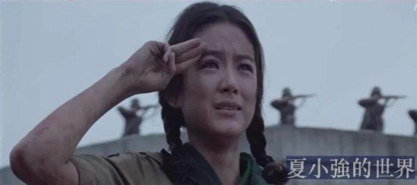 林青霞 :《八百壯士》戲裡戲外