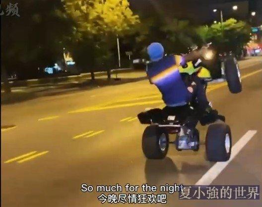 人類馬路迷惑大賞(視頻)