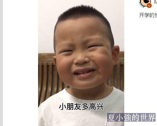 快樂的偽裝從幼兒園開始 (視頻)