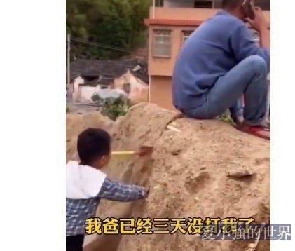 人類可愛幼崽翻車圖鑒(視頻)