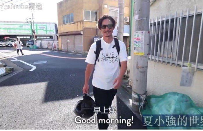 真實記錄系列:日本普通肉鋪老闆的一天(視頻)