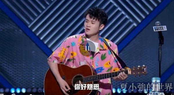 這應該是中國最好的脫口秀:逃避之歌(視頻)