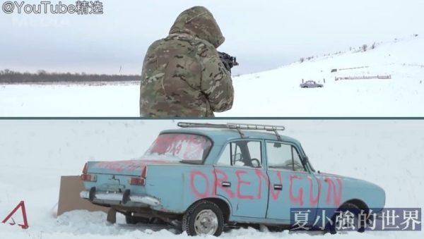 超硬核測試:槍戰時躲在汽車後面有用嗎?(視頻)