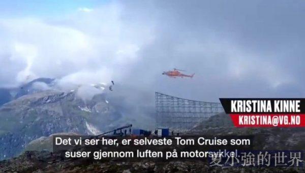 湯姆·克魯斯拍片,駕駛摩托車在挪威雪山上衝出懸崖(視頻)