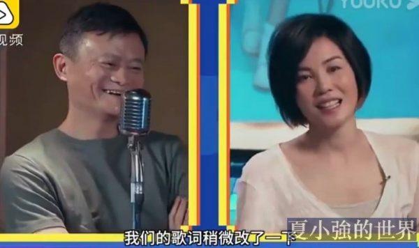 馬雲王菲合唱改編版如果雲知道:其實雲知道,逃不開淘寶的牢(视频)