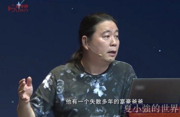 汪海林:我與流量的戰爭(視頻)