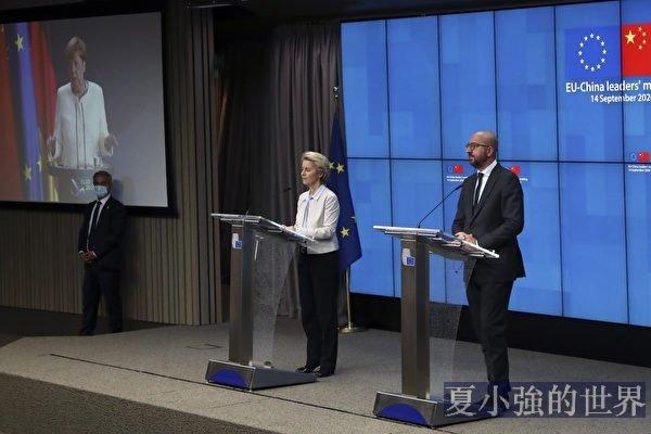 美大使離任 歐盟施壓 中共劣勢擴大
