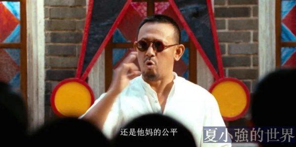 在北京,這群人操控娛樂圈格局40年,潛規則至今沒打破