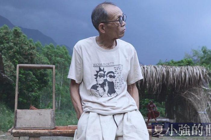 江湖高人27歲穿拖鞋的大爺走紅B站