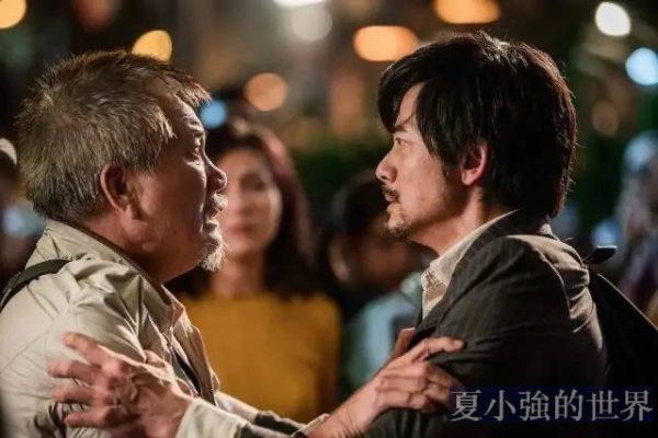 因為它,我對香港電影就不止是熱愛,還有尊敬