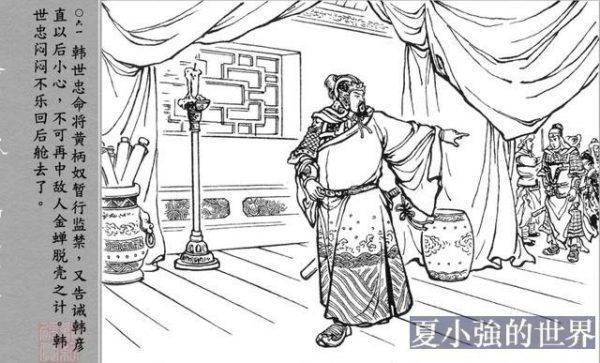 宋高宗連續收拾老將,嚇得韓世忠主動申請補稅保命