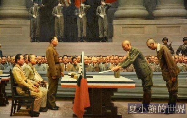 歷史為證:中國共產黨是最大的漢奸