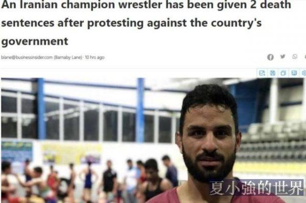 摔跤冠軍之死