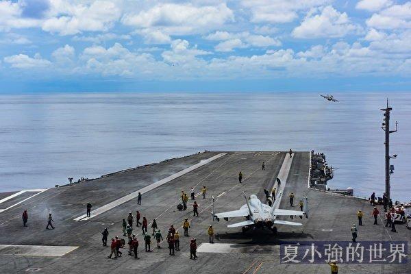 中共軍隊攻占第一島鏈幻夢走向破滅