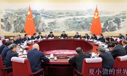 中共政治局為何又開隱身會議