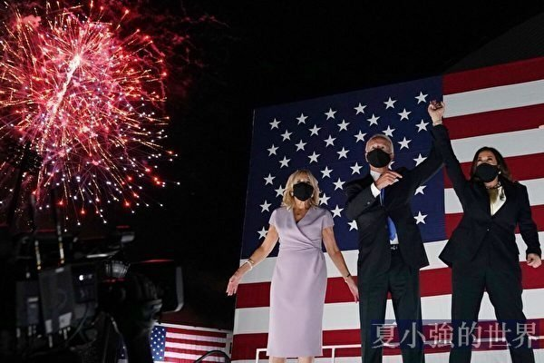 名家專欄:魔鏡!魔鏡!看美國大選 民主黨人生活在另一個世界裡