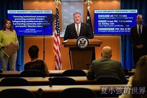 中共駐美外交官受限 還有三類人不妙