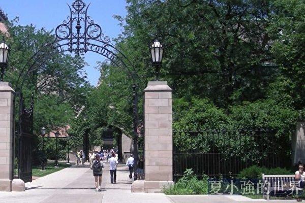 名家專欄:芝加哥大學英語系只准研究黑人文學